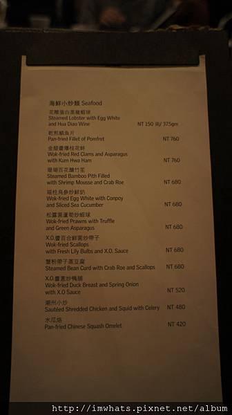 寒舍食譜DSC01509