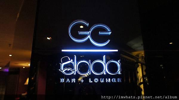 dadabarDSC06374