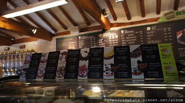 beansbins coffeeDSC01929