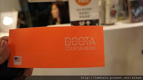 doota couponDSC02390