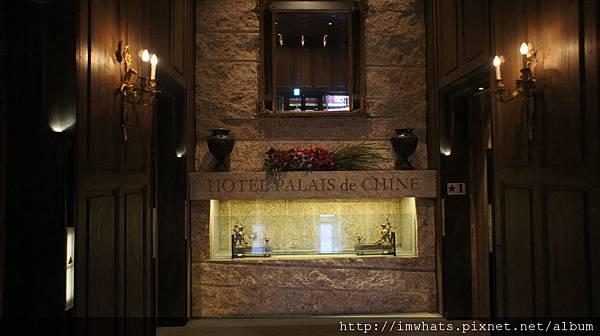 君品酒店DSC01572