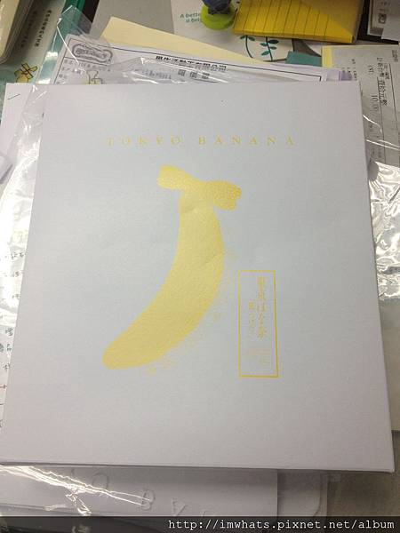 tokyo banana treeIMG_0452