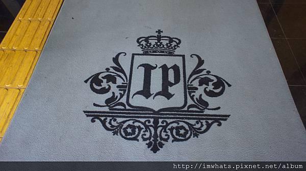 IP boutiqueDSC02503