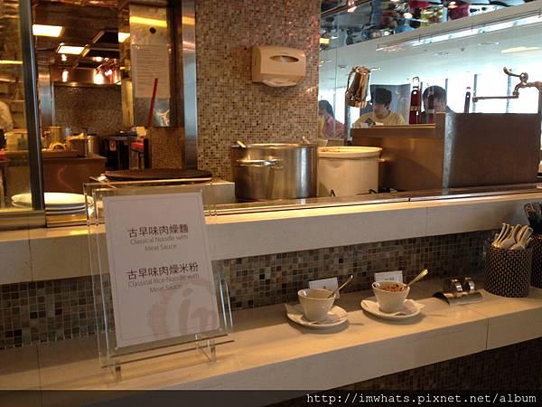 異料理下午茶IMG_0775