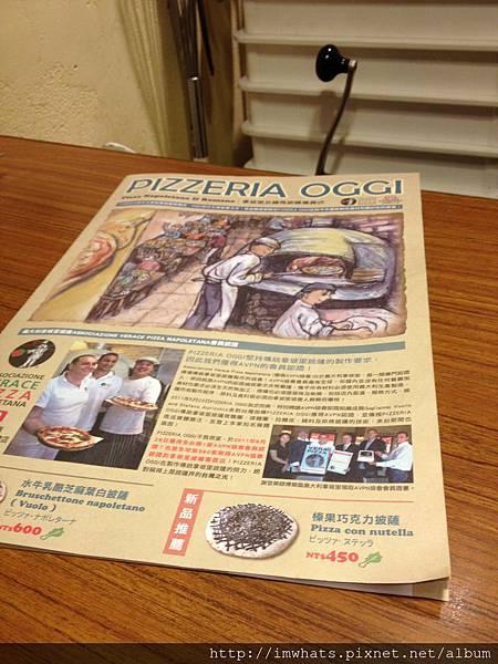 pizzeria oggiIMG_0910
