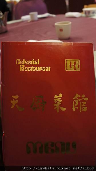 天廚DSC05680