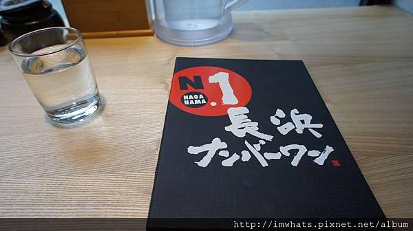長濱no.1拉麵DSC05818