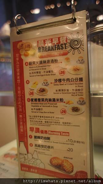 尖沙咀翠華茶餐廳DSC06090