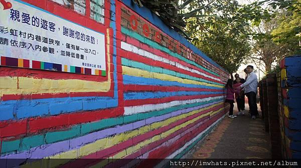 彩虹眷村DSC07911