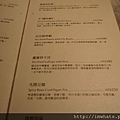 凡間食譜DSC07996