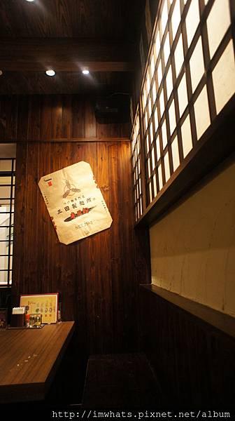 三田製麵所DSC09276