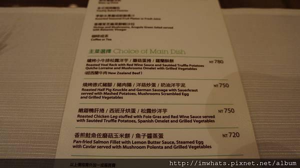 喜來登酒吧早午餐DSC00627.JPG