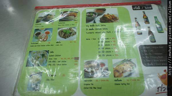 綠色海南雞飯DSC08638.JPG