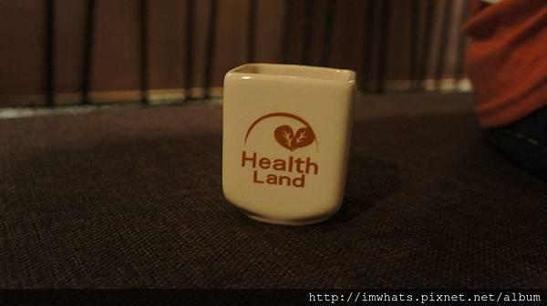 health landDSC08596.JPG