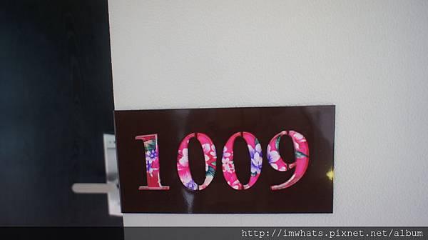 蘭城晶英DSC09229.JPG