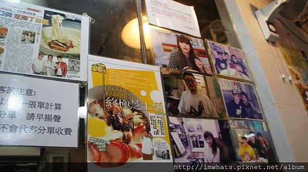 新記茶餐廳DSC00874.JPG