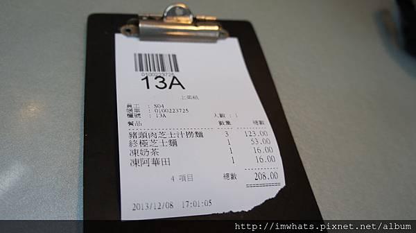 新記茶餐廳DSC00881.JPG