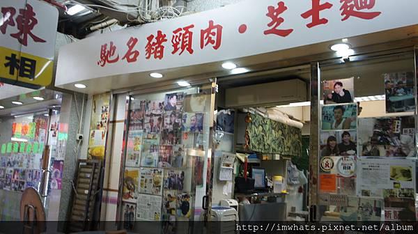 新記茶餐廳DSC00887.JPG