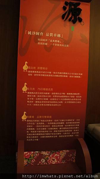 蘭城晶英紅樓DSC01683.JPG
