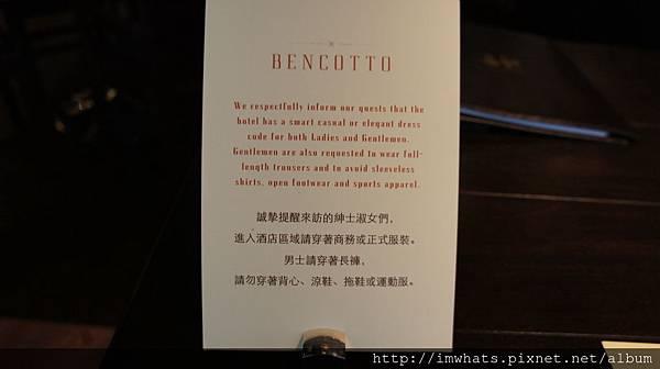 bencottoDSC02678.JPG