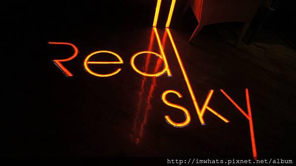 red sky barDSC02133.JPG