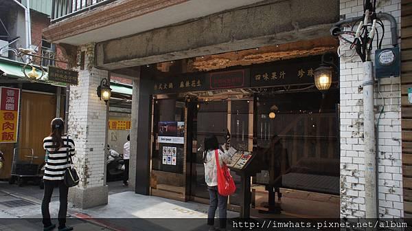 吳阿水老茶館DSC03317.JPG
