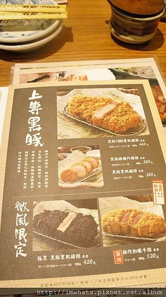 勝勢日式豬排DSC02992.JPG