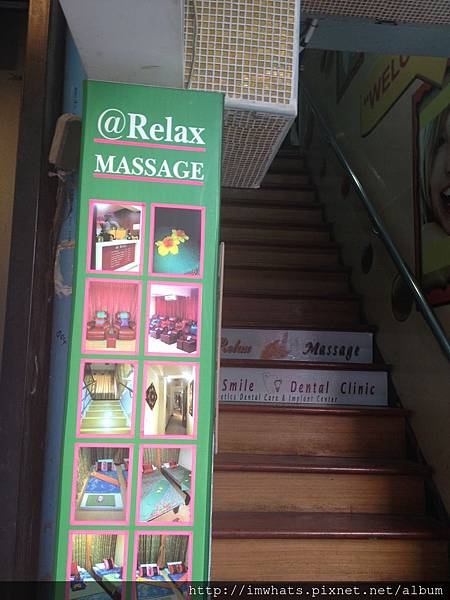 relax massageIMG_3841.JPG
