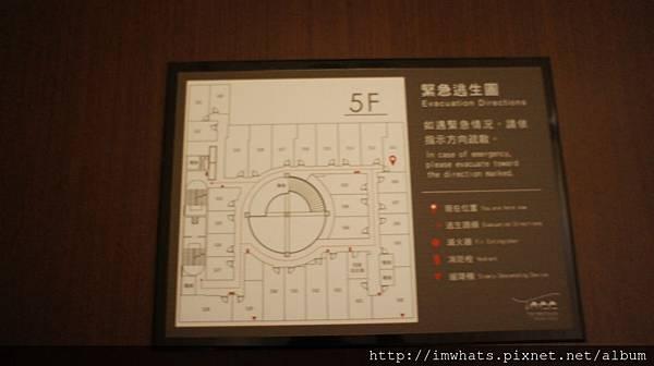 樹屋旅店DSC03150.JPG