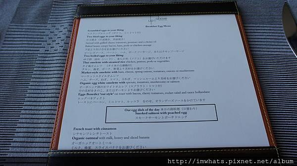 OKURA早餐DSC02396.JPG