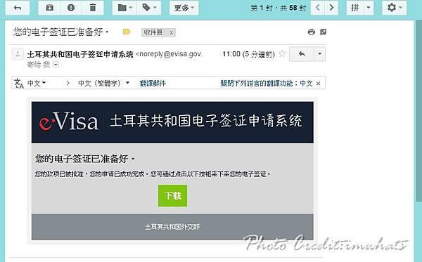 visa7.jpg