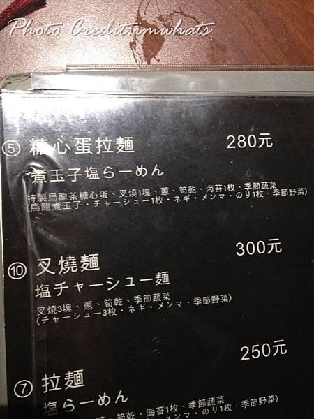 鷹流拉麵IMG_5538.JPG
