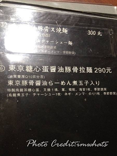 鷹流拉麵IMG_5539.JPG