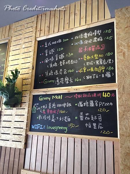 菜鳥咖啡IMG_5835.JPG