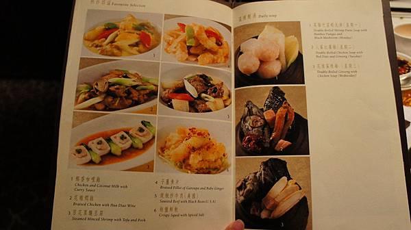 遠東香宮DSC04640.JPG