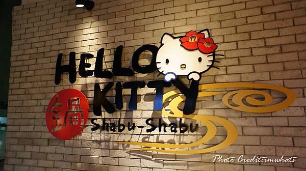 hello kitty shabuDSC04732.JPG