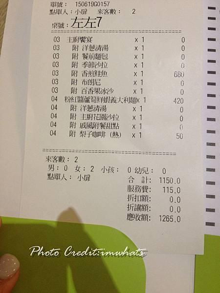 梨子咖啡館IMG_6020.JPG