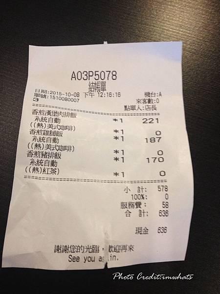 旺角咖啡旅店IMG_6665.JPG