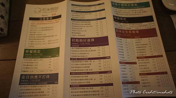 初米咖啡DSC05359.JPG