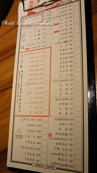 詹記DSC05512.JPG