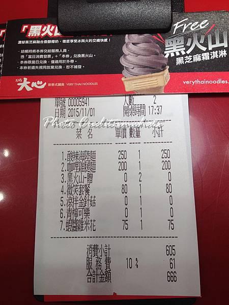 大心新泰式麵食IMG_6834.JPG