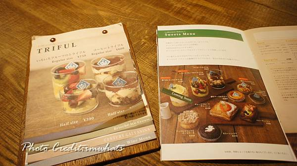 oHacorte bakeryDSC06150.JPG