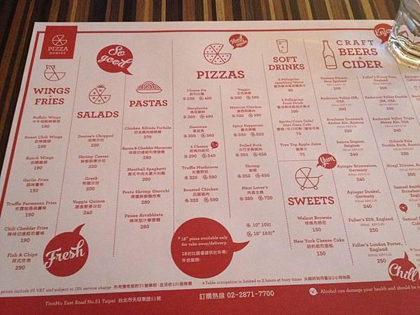 pizza deniseIMG_6926.JPG