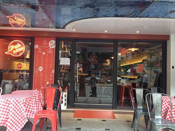 pizza deniseIMG_6934.JPG