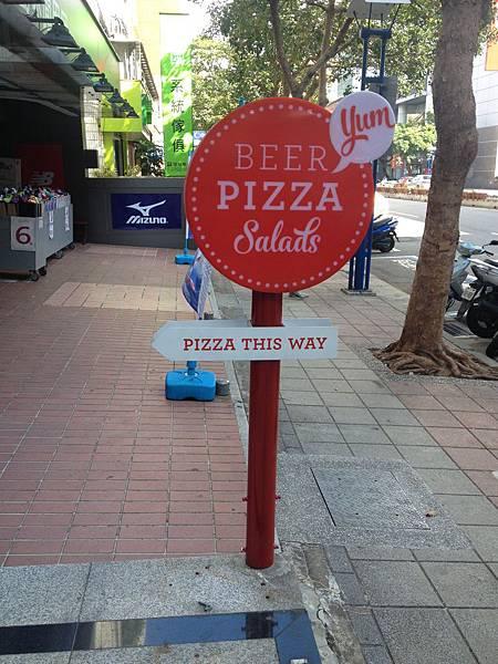 pizza deniseIMG_6933.JPG