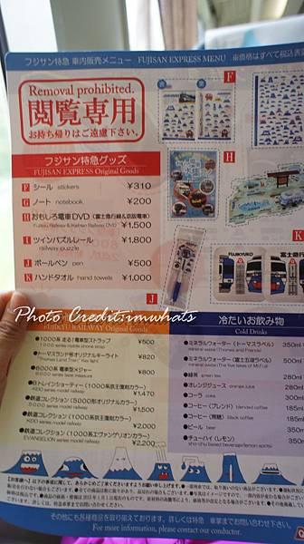 富士山DSC05028.JPG