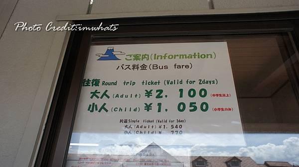 富士山DSC05042.JPG