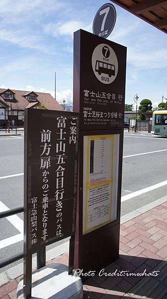 富士山DSC05043.JPG