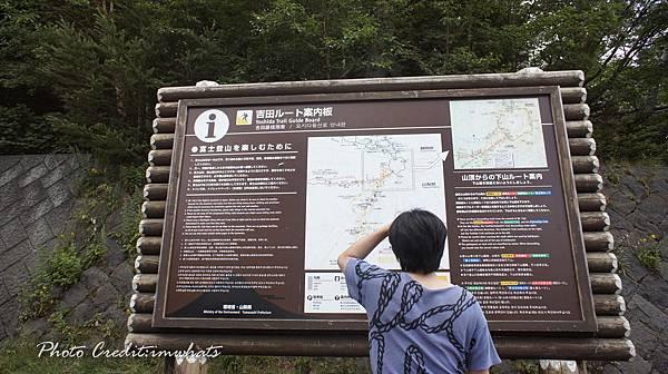 富士山DSC05083.JPG