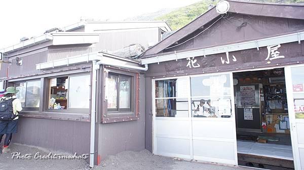 富士山DSC05127.JPG